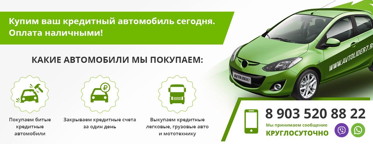 Проверка авто по номеру птс онлайн - Юрист по автомобилях